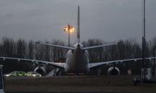 بريطانيا تمنع بعض الأجهزة الإلكترونية داخل الطائرات