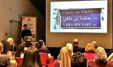 """أيّام القدس الأدبيّة: بدأت بـ """"سؤال"""" وانتهت بـ """"اليوم السابع"""""""