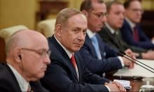 نتنياهو: البناء في القدس ليس جزءا من المفاوضات مع واشنطن