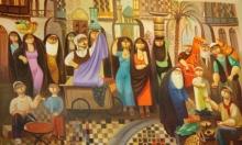 ندوة وحوار: الحداثة العربية من منظور نقدي   حيفا