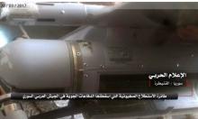 سقوط طائرة استطلاع إسرائيلية بسورية