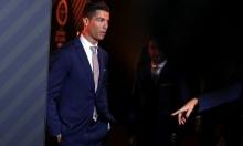 كريستيانو رونالدو يحصد جائزة جديدة