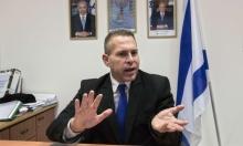 إردان: بنك معلومات عن الإسرائيليين داعمي حملات المقاطعة