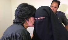 انضمام العائلة من سخنين لداعش: السجن الفعلي 50 شهرا للزوجة