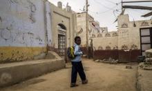 للمرة الثالثة خلال أسبوع: تسمم مئات التلاميذ المصريين