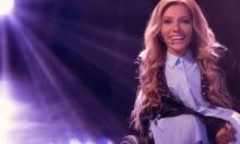 أوكرانيا تمنع مغنية روسية من المشاركة في يوروفيجن