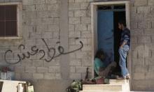 """مؤتمر التحالف يبحث سبل القضاء على """"داعش"""""""