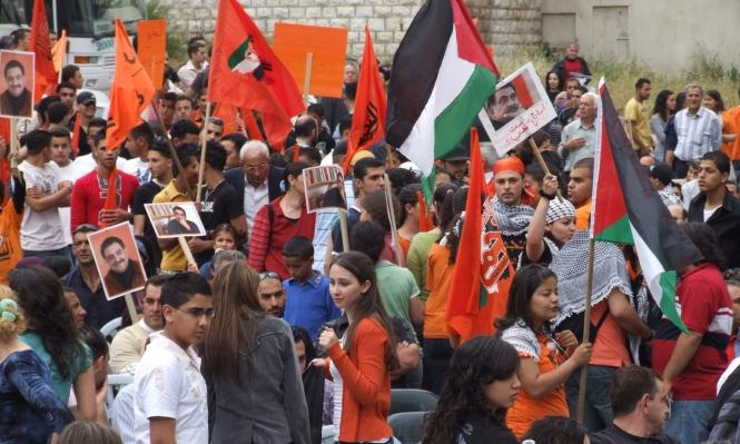 حشود في الناصرة تتضامن مع الدكتور عزمي بشارة