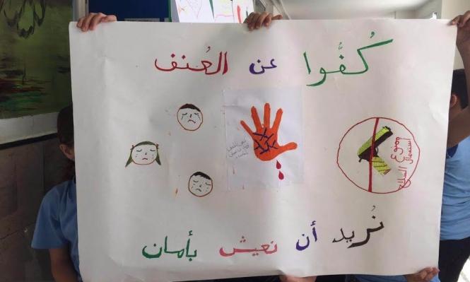 95 مدرسة عربية بدون حراسة