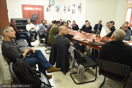 يوم دراسي للمركز العربي للتخطيط البديل
