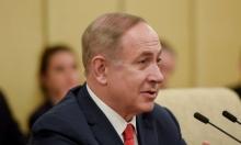 غليان بالليكود: تشكيل حكومة بديلة بدون نتنياهو