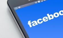 """اغتصاب فتاة 15 عاما على """"فيسبوك لايف""""!"""
