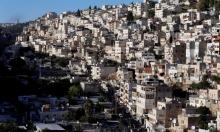 """حفريات الاحتلال: """"زلزال بطيء"""" يهدد منازل سلوان"""