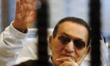 القضاء المصري يفتح التحقيق مجددا بقضية فساد تخص مبارك