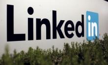 LinkedIn يطلق ميزة التريند