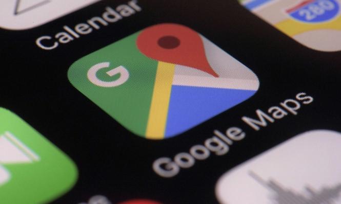 """""""جوجل"""" تتيح للمستخدمين تحديد مواقعهم على خرائطها"""