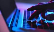 حظر آلاف الصفحات الإلكترونية المروجة لداعش