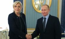 لوبن في الكرملين والأخير ينفي تدخله في الانتخابات الفرنسية