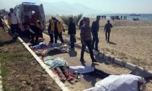 مصرع 12 لاجئًا سوريًا قبالة سواحل تركيا