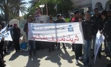 تونس: 200 حركة اجتماعية في مؤتمر لمحاربة البطالة