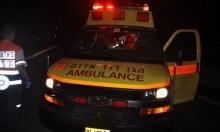 إصابة خطيرة لشاب عربي بجريمة طعن في نهاريا