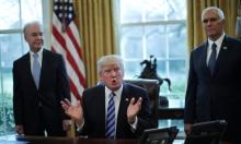 إدارة ترامب تتعرض لسلسلة من النكسات بغضون شهرين