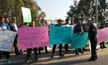 قلنسوة: استمرار التظاهر الرافض لسياسة الهدم
