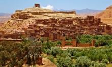 """""""نافذة على القبائل المغربية"""": معجم التاريخ والأنساب"""