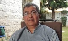 الطيبة: الموت يغيب الدكتور زهير الطيبي