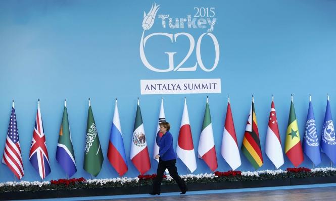 """مجموعة العشرين: """"العالم يبتعد عن التبادل الحر والتعددية"""""""