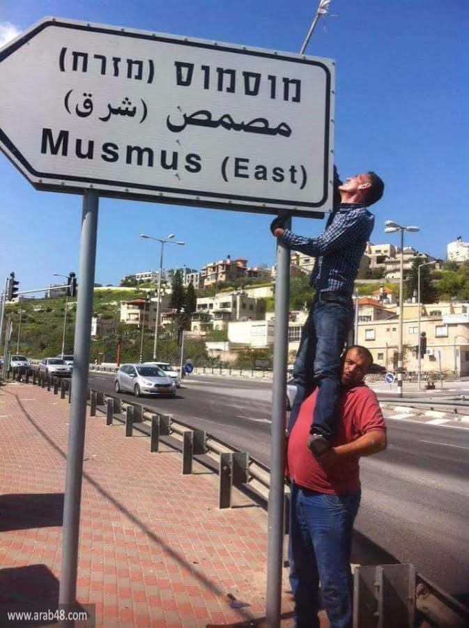 مصمص: عمل تطوعي عشية ذكرى يوم الأرض