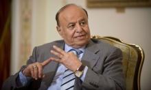 """الحكم بالإعدام على الرئيس اليمني بتهمة """"الخيانة العظمى"""""""