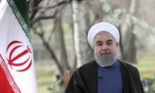 إيران تفرض عقوبات على 15 شركة أميركية