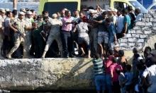 سجن 56 مصريًا بعد مقتل 202 مهاجرًا في المتوسط