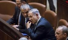 هل إسرائيل على أبواب انتخابات برلمانية مبكرة؟