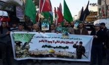 رام الله: المئات في مسيرة تنديد باغتيال فقهاء