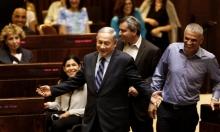 نتنياهو يلتقي كحلون دون التراجع عن تقديم الانتخابات