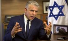 لبيد يتراجع عن حل الدولتين ويغازل اليمين الإسرائيلي