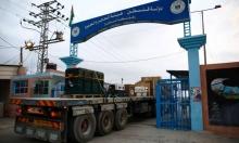إغلاق كامل لمنافذ غزة عقب اغتيال فقهاء