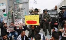 نجاح لحملة مقاطعة داعمي إسرائيل في لبنان