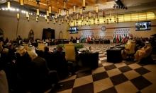 اجتماع لوزراء الخارجية يسبق القمة العربية