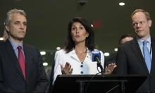 مفاوضات لحظر الأسلحة النووية دون مشاركة الدول التي تمتلكها