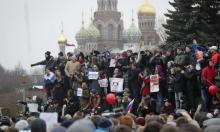 الغرب يدعو روسيا للإفراج عن متظاهرين ضد الفساد