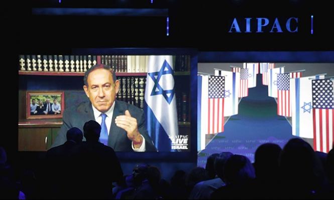نتنياهو لإيباك: إسرائيل تبقى في حالة تأهب واستعداد للقتال
