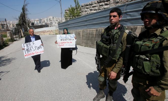 الاحتلال يعتقل 14 فلسطينيا بينهم قيادات من حماس