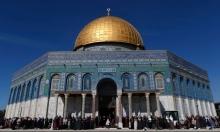 """استطلاع: تراجع تأييد الإسرائيليين لمبدأ """"الأرض مقابل السلام"""""""