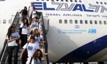 233 مهاجرا جديدا من أوكرانيا إلى إسرائيل