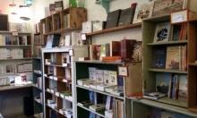 معرض فتوش للكتاب يفتتح أبوابه بأكثر من 1000 عنوان