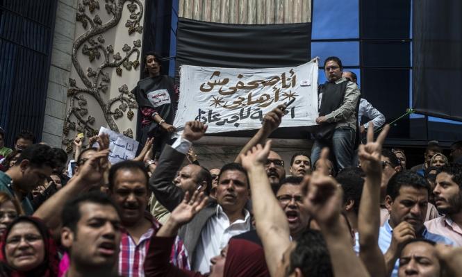 التمويل ومواقع التواصل... تحديات تواجه الإعلام الرقمي في مصر