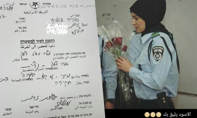 شرطة الأفكار: ملابسات التحقيق مع الناشطة سهير بدارنة